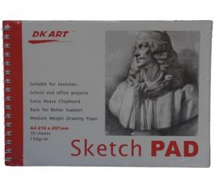 בלוק נייר רישום 30 דף 150 ג' (ב 2 גדלים)