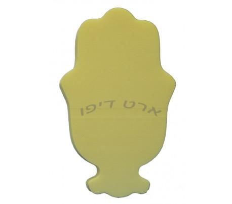 חיתוכי קלקר בצורת חמסה - 5 יחידות