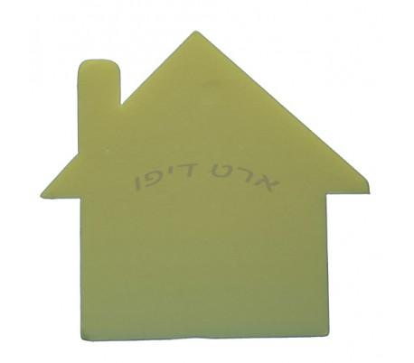 חיתוכי קלקר בצורת בית -  5 יחידות