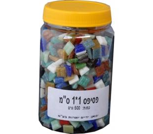"""מארז 1/2 ק""""ג אבני פסיפס זכוכית 1*1 ס""""מ צבעוני"""