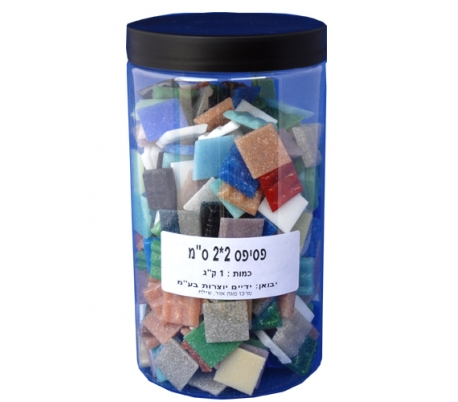 """פסיפס זכוכית מעורב 1*1 ס""""מ - 1/2 ק""""ג"""