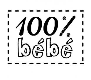 """חותמת סיליקון לעיצוב """"100% תינוק"""" 5*7 סמ"""