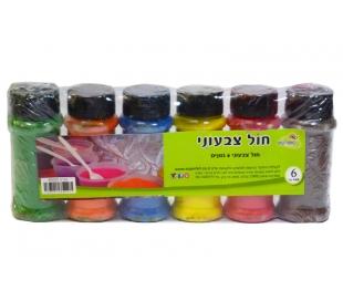 מארז חול צבעוני ב 6 צבעים