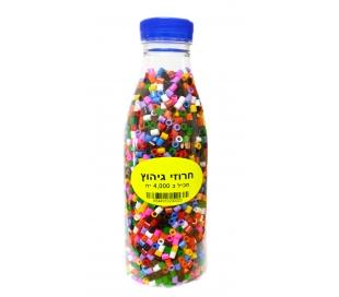חרוזי גיהוץ בבקבוק גדול 400 יח