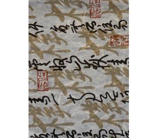 נייר A4 לעיצוב בעיטור יפני מוזהב 5 דפים