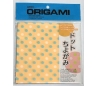 אוריגמי צ'יוגמי בהדפס נקודות