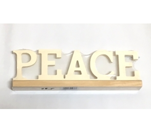 שלט עץ עם בסיס PEACE