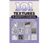 ספר 101 טקסטורות בגרפייט ופחם