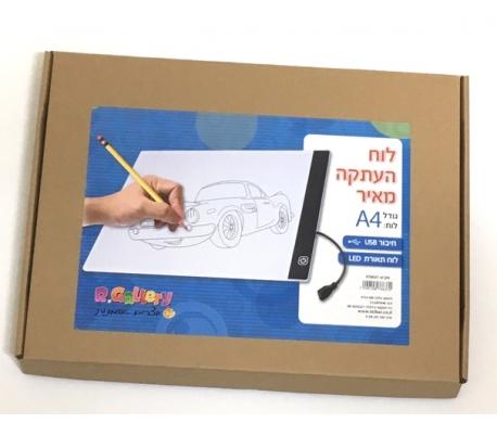 לוח העתקה מאיר LED +חיבור USB