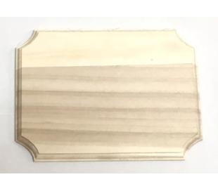שלט עץ בנוני צורת מלבן עם פינות מעוגלות בנוני