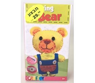 ערכת תפירה לילדים - דובי