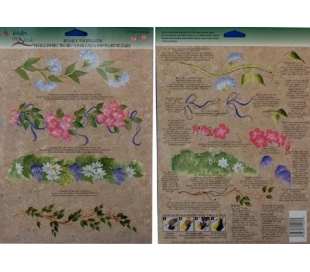 דף תירגול רב פעמי לציור דקורטיבי -פרחים מטפסים