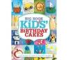ספר ענק  מתכונות עוגות יומי הולדת לילדים