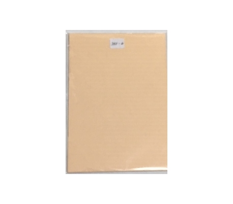 נייר קנסון מיטיינט A4 במבחר גוונים - מ10 יח