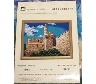 """ערכות רקמה חומות ירושלים 47*36 ס""""מ"""