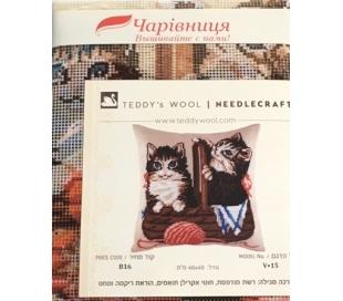 """ערכות רקמה חתולים בסלסלה 40*40 ס""""מ"""