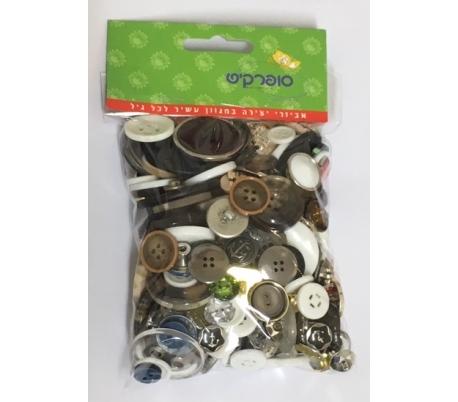 מארז כפתורים מיוחדים 200 גרם