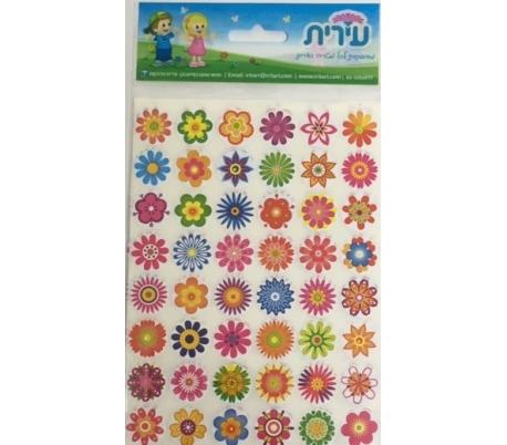 מדבקות ילדים פרחים צבעוניים