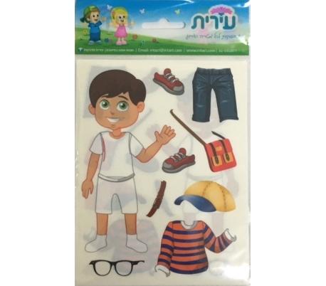מדבקות ילדים - ילד מתלבש