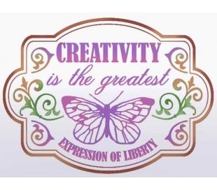 """שבלונה - יצירתיות -פרפר 15*20 ס""""מ"""