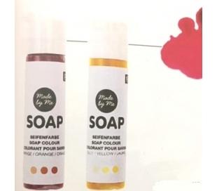 צבע לסבון במבחר 9 גוונים