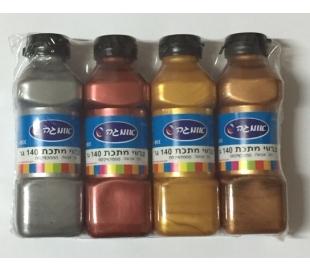 סט 4 צבעי מתכת 560 גרם