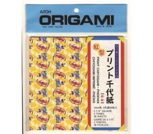 אוריגמי ציוגמי  - פניקס