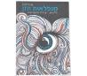ספר ציור מנדלות - מנפלאות הזן
