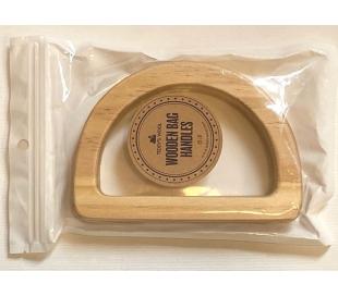 זוג ידיות עץ להכנת תיק - גוון טבעי