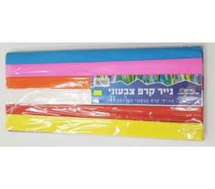 נייר קרפ צבעוני - 12 יח