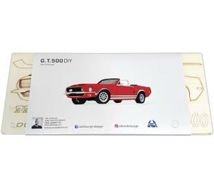 ערכת יצירה מעץ להרכבה - מכונית GT500