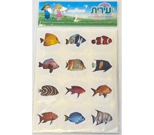 מדבקות ילדים - דגים טרופים