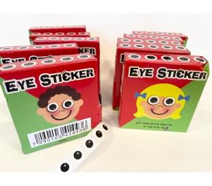 10 מארזי מדבקות עיניים במבצע של 2 שח ליח