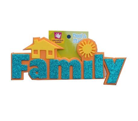 מדבקת סול לעיטורי יצירות - משפחה