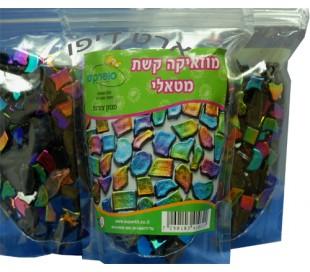 פסיפס פלסטיק מטאלי בשלל צבעים וצורות