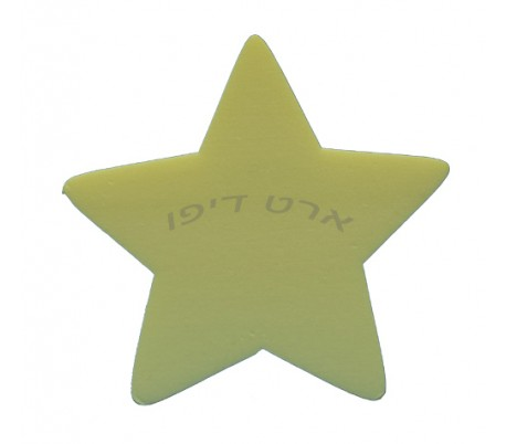 חיתוכי קלקר בצורת כוכב -  5 יחידות