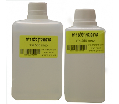 טנפנטין נטול ריח  (ב 2 גדלים)