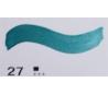 צבעי מים  קוביות רנסנס