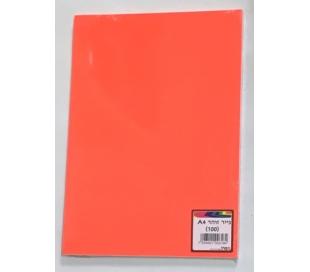 נייר זוהר A4 100 דפים