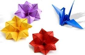 נייר אוריגמי